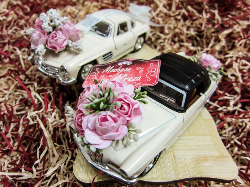 هدایای عروسی
