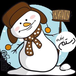 Snowman19