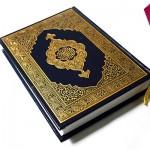 دیدگاه قرآن درباره ی خانواده و شرایط ازدواج موفق
