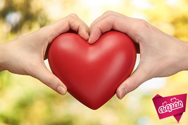 ابراز عشق به همسر پیچیده و گران نیست …