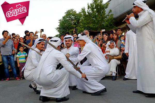 مراسم ازدواج در عشایر عرب خوزستان