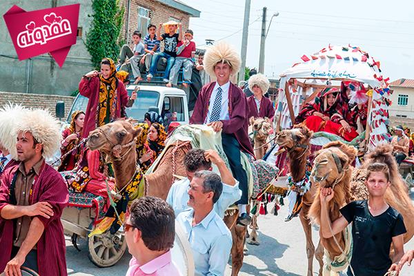 مراسم عروسی در میان عشایر ترکمن