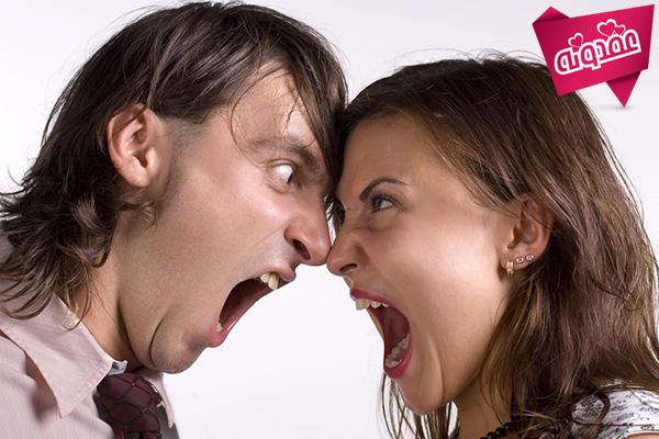 مشاجرات زناشویی (دعواهای زن و شوهری)