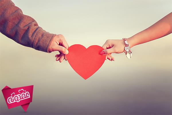 کیفیت ارتباط با دیگران در زندگی مشترک