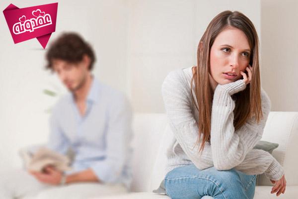 راه حل مشکلات زناشویی
