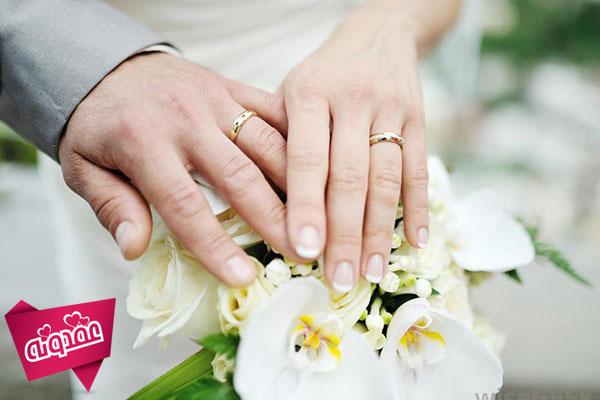 مدارک لازم برای ازدواج