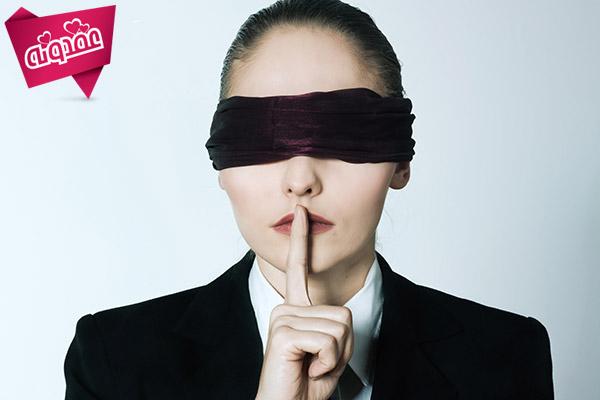 رازداری در دوران نامزدی