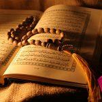زنان نمونه و خوب در قرآن